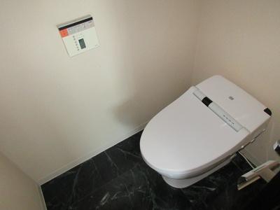 【トイレ】ワールドシティタワーズ アクアタワー