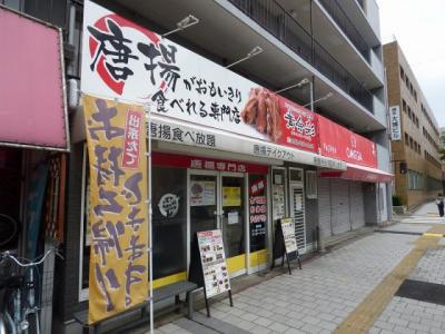 【展望】JGN県庁口(ジェージーエムケンチョウグチ)