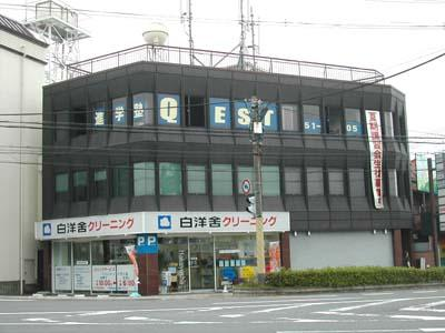 【外観】大栄第一ビル