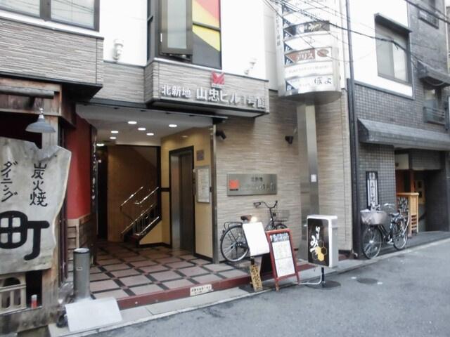【外観】北新地山忠ビル1号館