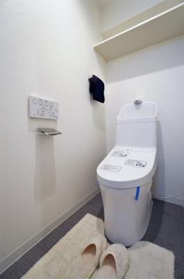 【トイレ】青木町スカイハイツ