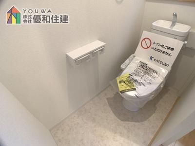 【トイレ】神戸市垂水区西舞子4丁目 新築戸建