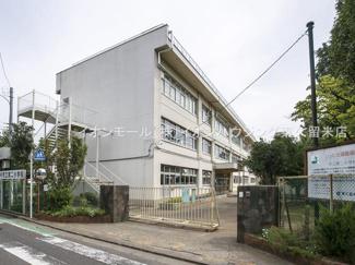 東久留米市立第二小学校(約1,069m)