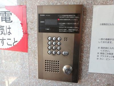【セキュリティ】小倉飯店ビル