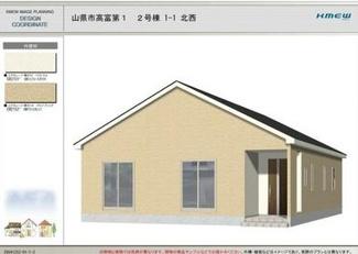 高富小学校区 平屋の新築戸建登場 土間収納+ロフト付いてます。