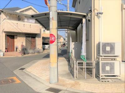 【駐車場】泉大津市清水町 中古戸建