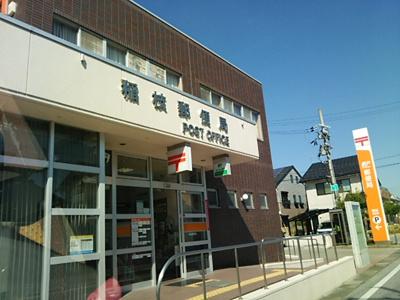 稲枝郵便局(504m)