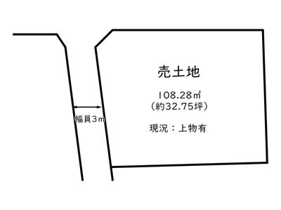 【外観】たつの市龍野町島田/売土地