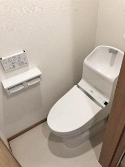 【トイレ】【仲介手数料無料】橋場ビル