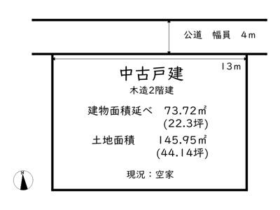【外観】たつの市揖西町中垣内/中古戸建