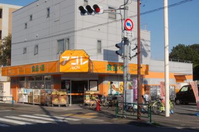 アコレ練馬土支田店まで120m