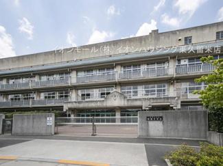 西東京市立明保中学校(約613m)