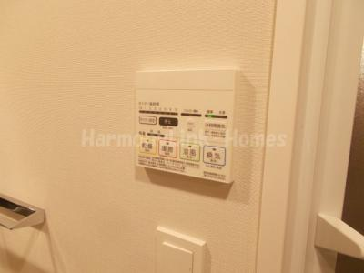 ディームス大塚は浴室乾燥機付き