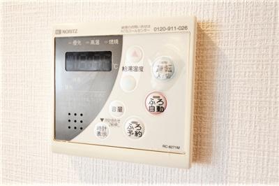 【設備】インザグレイス天神橋