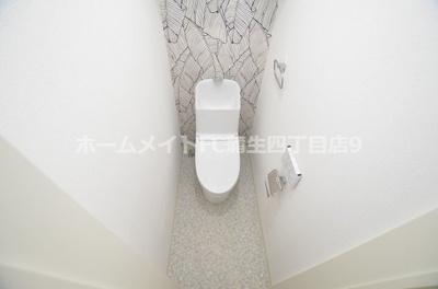 【トイレ】ピレーネ赤川
