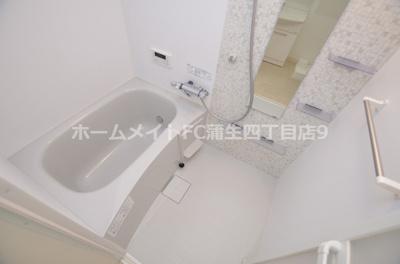 【浴室】ピレーネ赤川