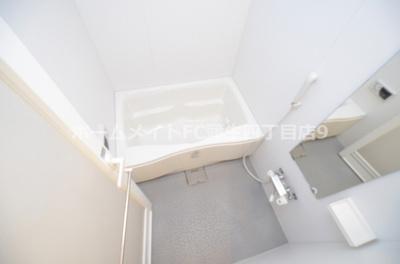 【浴室】ラヴィエベル城北