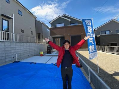 交渉力、値引力に自信のある営業マンが対応いたします! 新築建売住宅専門のマックバリュで住まい相談へ何でもご相談ください。
