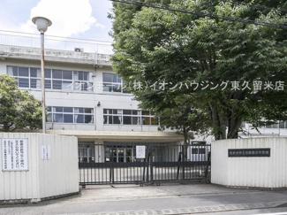 西東京市立田無第四中学校(約646m)