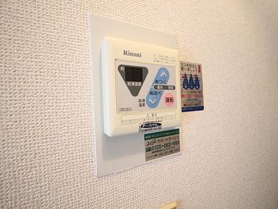 【設備】シティライフ八幡