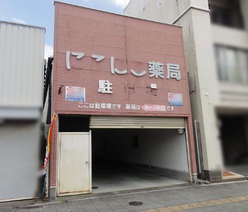 【外観】上町5