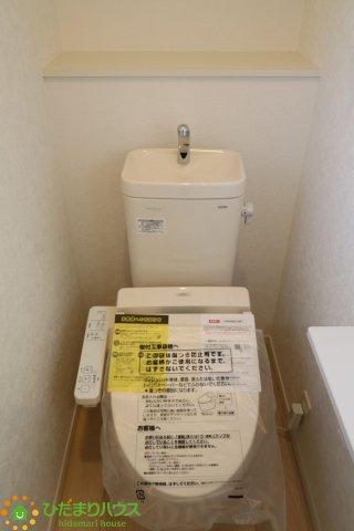 ウォシュレット付きのトイレを完備しております♪