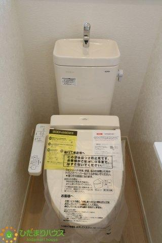 2階にもウォシュレット付きのトイレを完備しております!!