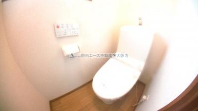 【トイレ】新石切テラスハウス