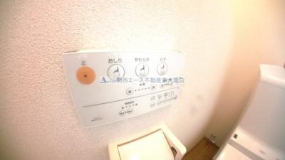 【その他共用部分】新石切テラスハウス