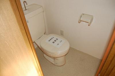 【トイレ】エール白須賀