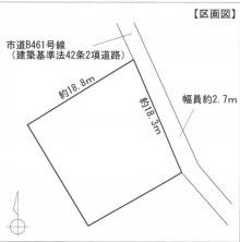 【区画図】34条12号 日高市女影 売地