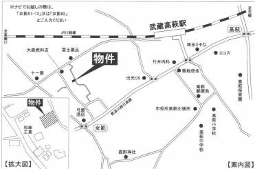 【土地図】34条12号 日高市女影 売地