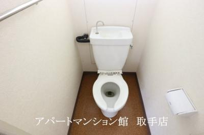 【トイレ】ハイム新取手