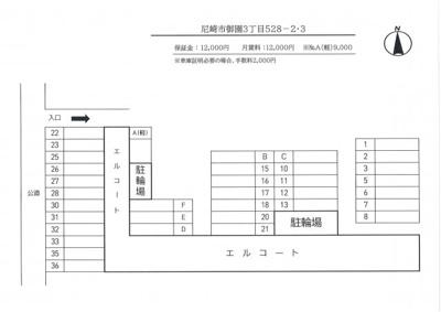 【区画図】御園3丁目528-2・3