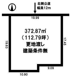 【土地図】美芳町5丁目 売土地