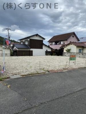 【外観】相生市緑ヶ丘3丁目/売土地