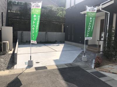 【駐車場】西脇市和田町 2号地
