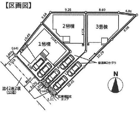 【区画図】新築 茅ヶ崎市南湖2丁目2期 3号棟