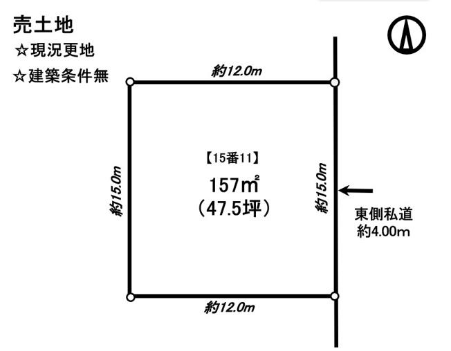 【土地図】釧路市鳥取北4丁目売土地