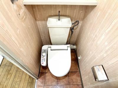 【トイレ】コープ野村観音崎 1006号室