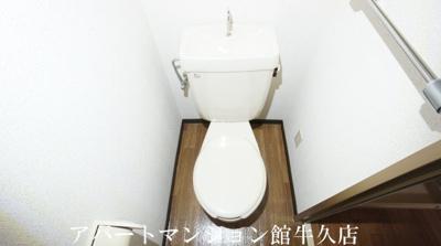【トイレ】ウエストピーク