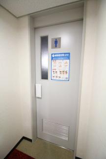 【トイレ】日栄ビルディング