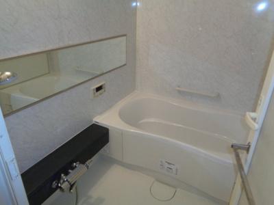【浴室】マ・トール吹上ステーションマークス