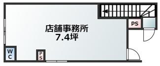 シャルマン 神戸三宮