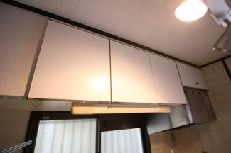 【キッチン】第二大森マンション