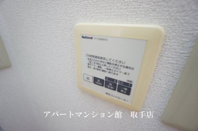 【設備】ファミーユ