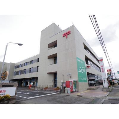 郵便局「松本南郵便局まで458m」