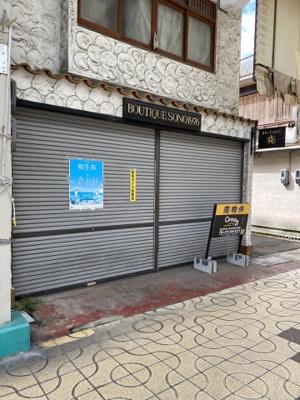 【外観】相生市旭4丁目/売土地