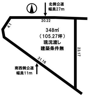 【土地図】光西町 売土地