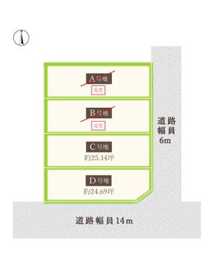 【区画図】フレンドリーハウス公園南矢田4丁目 4区画